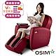 OSIM 8變小天后邊桌款 OS-875P (按摩椅/按摩沙發) product thumbnail 1