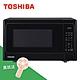 TOSHIBA 東芝燒烤料理微波爐 (25L) MM-EG25P(BK) product thumbnail 1