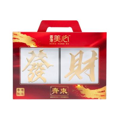 美心齊來發財禮盒(250g)