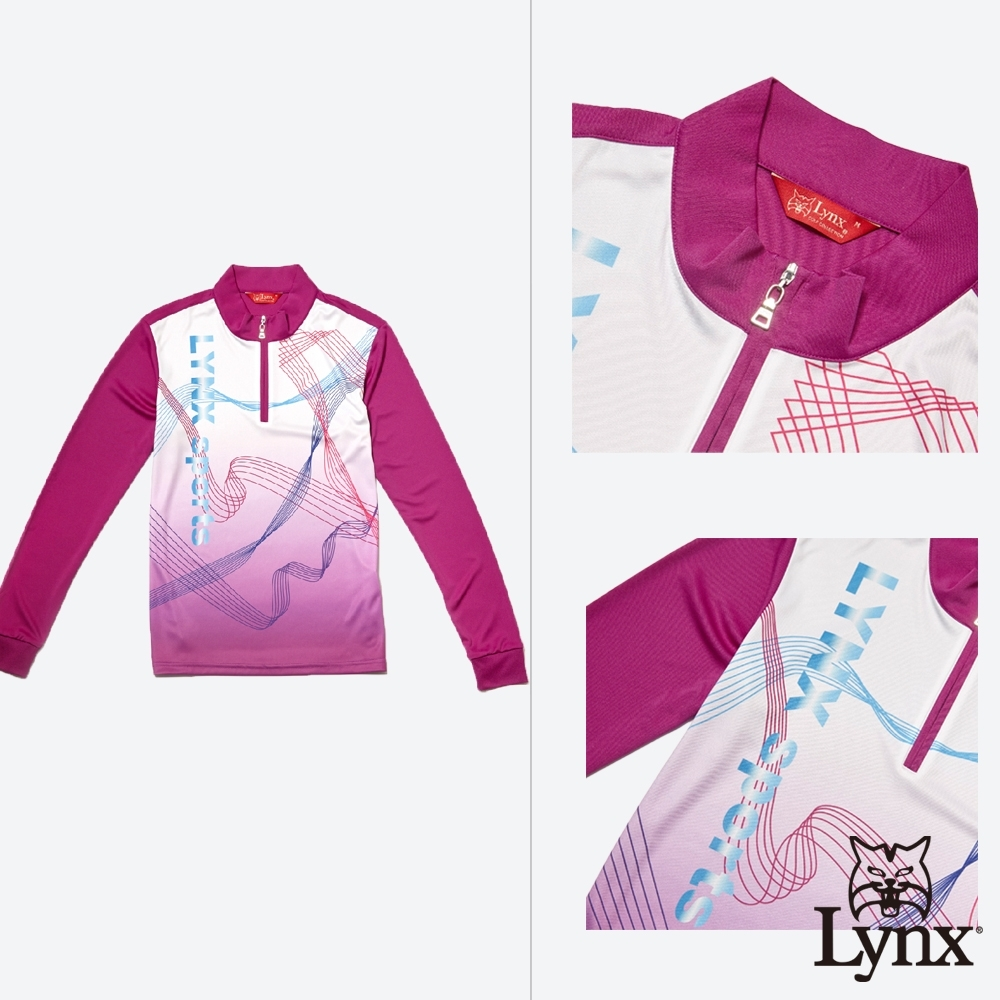 【Lynx Golf】女款吸汗速乾抗UV曲線印花長袖立領POLO衫-紫色