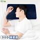 枕頭/4D記憶枕 防鼾枕【Beroso倍麗森】天鵝絨4D蝶形記憶枕(14cm中高枕 側睡枕)-1入 product thumbnail 1