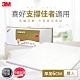3M 100%防蟎床墊 中密度加高型-雙人 product thumbnail 2
