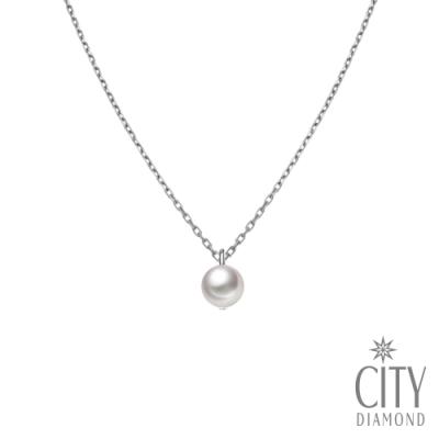 City Diamond 引雅【東京Yuki系列】日本AKOYA單顆天然珍珠7.5-8.5
