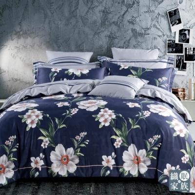 織眠家族 200織精梳純棉-雙人被套床包組-(莫內花園)
