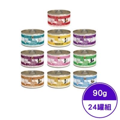 【24罐組】Cats in the Kitchen凱特美廚貓咪無穀主食罐90g