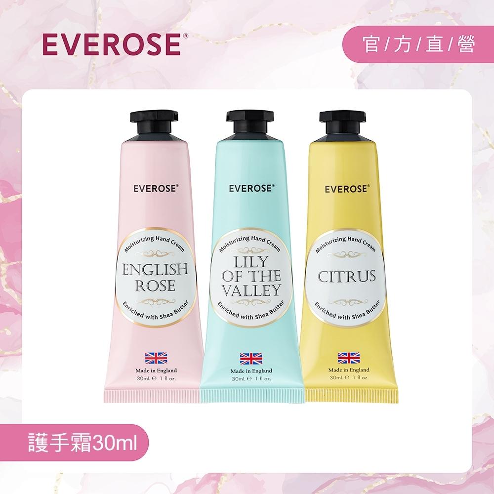 Everose 愛芙蓉 香水護手霜30ml(多款任選)