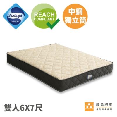 【輕品巧室-綠的傢俱集團】Meng Ton系列床墊A1支撐型-雙人特大(防蟎抗菌表布)