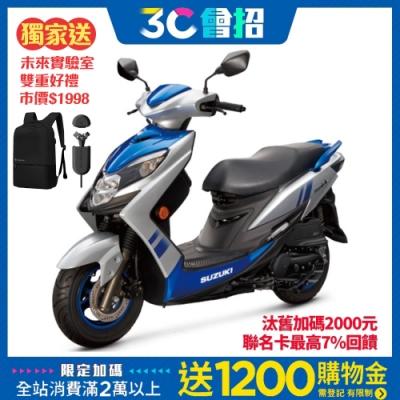 SUZUKI台鈴機車 SWISH 125 六期噴射 2020全新車