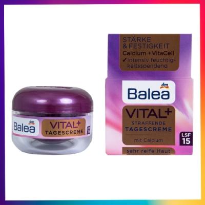 德國Balea-VITAL+強效緊緻日霜/晚霜 -50ml