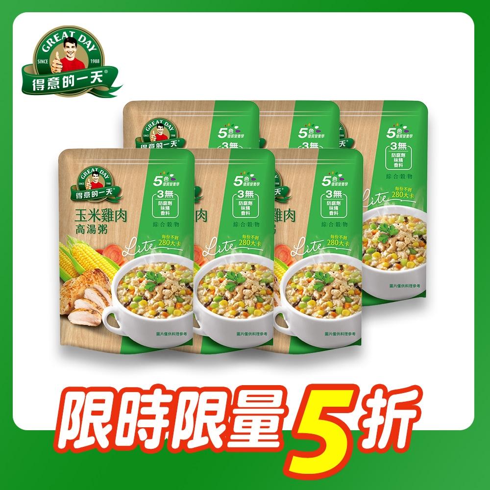 【得意的一天】玉米雞肉高湯粥350g*6包(獨享箱購價)