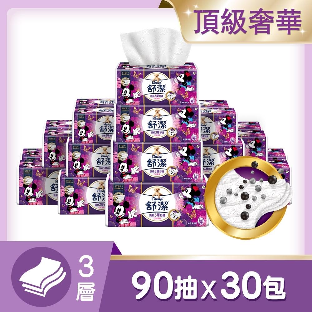 舒潔 頂級三層迪士尼舒適竹炭萃取抽取衛生紙 90抽x30包/箱