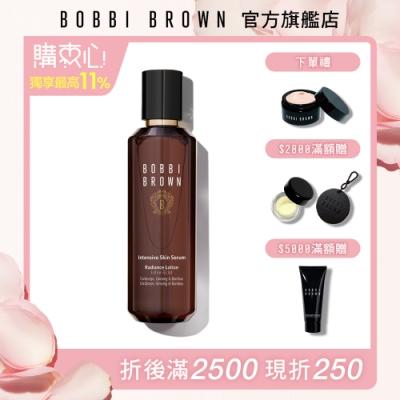 【官方直營】Bobbi Brown 芭比波朗 冬蟲夏草精華亮膚露
