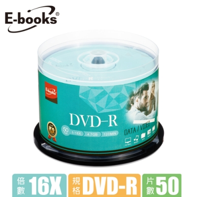 E-books 晶鑽版 16X DVD-R 50片桶