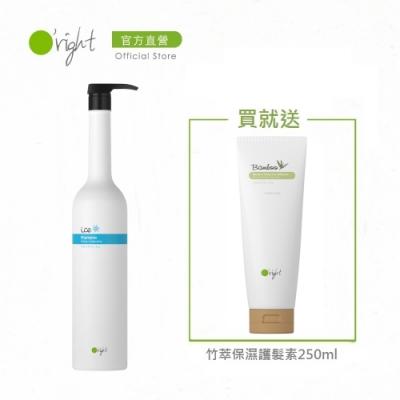 O right 歐萊德 零度C洗髮精1000ml 贈竹萃保濕護髮素250ml(一般髮質、運動後使用)