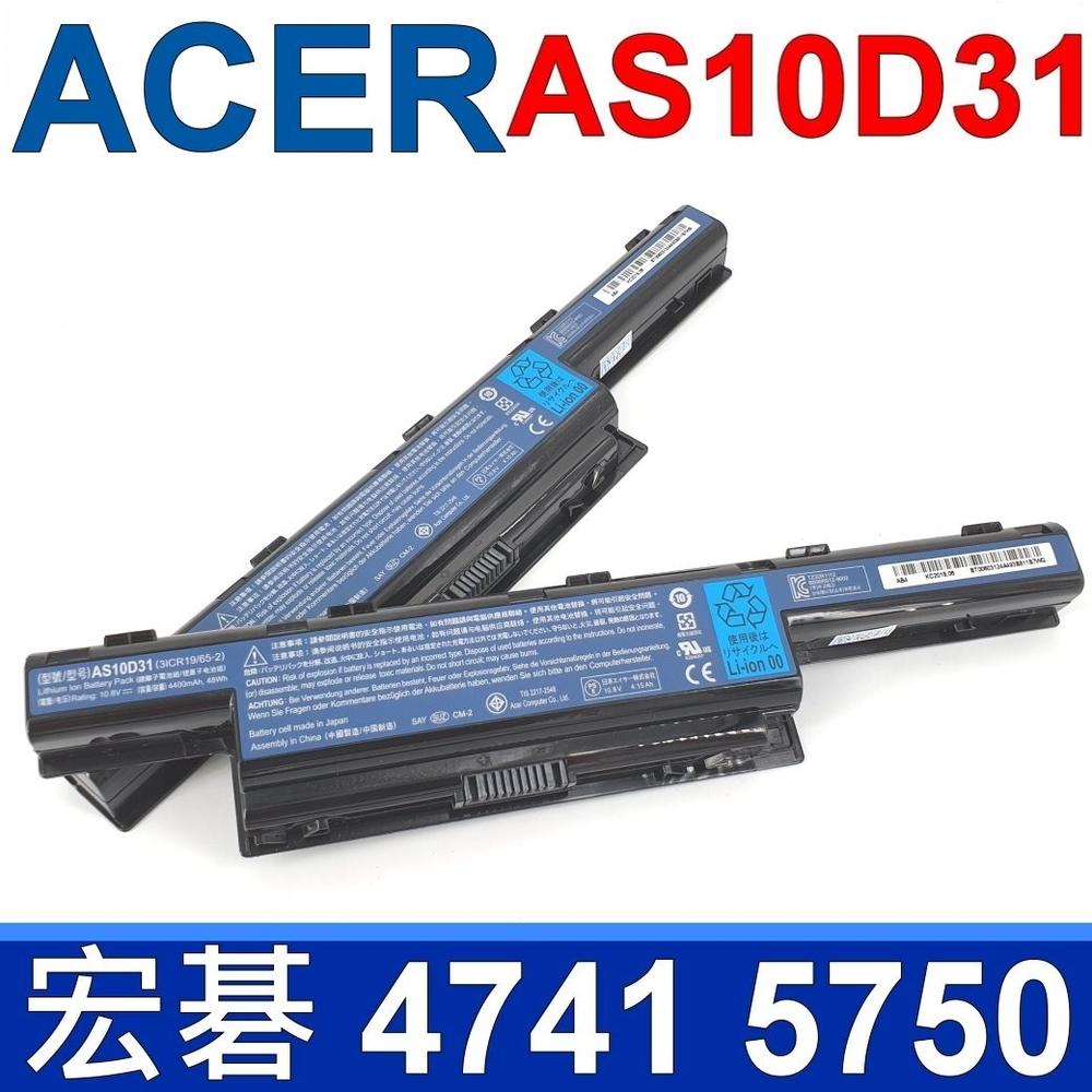 ACER 宏碁 AS10D31 原廠電池 AS10D41 AS10D51 AS10D61 AS10D71 AS10D81 5740G 4740G 4741G 4750G 5750G 5742G