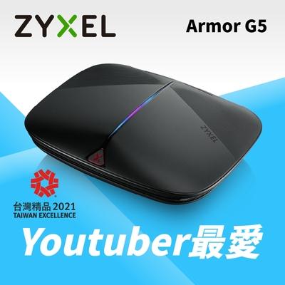 (領券現折)Zyxel合勤 ARMOR G5 NBG7815 AX6000 12串流Multi-Gigabit WiFi6無線路由器