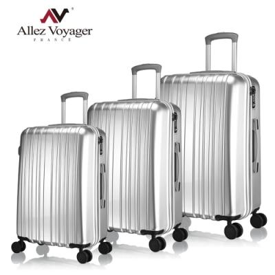 奧莉薇閣 20+24+28吋三件組行李箱 PC輕量旅行箱 移動城堡(冰炫銀)