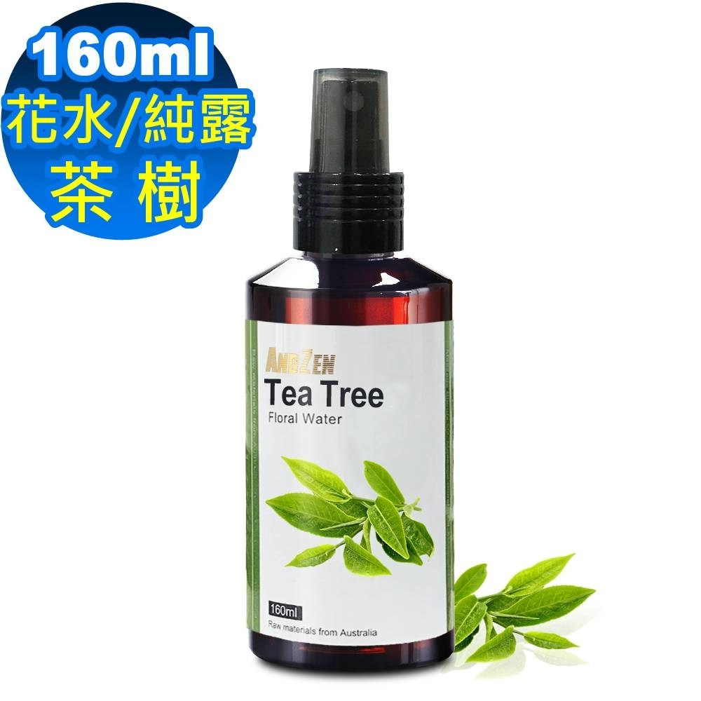 ANDZEN天然草本花水純露160ml-茶樹