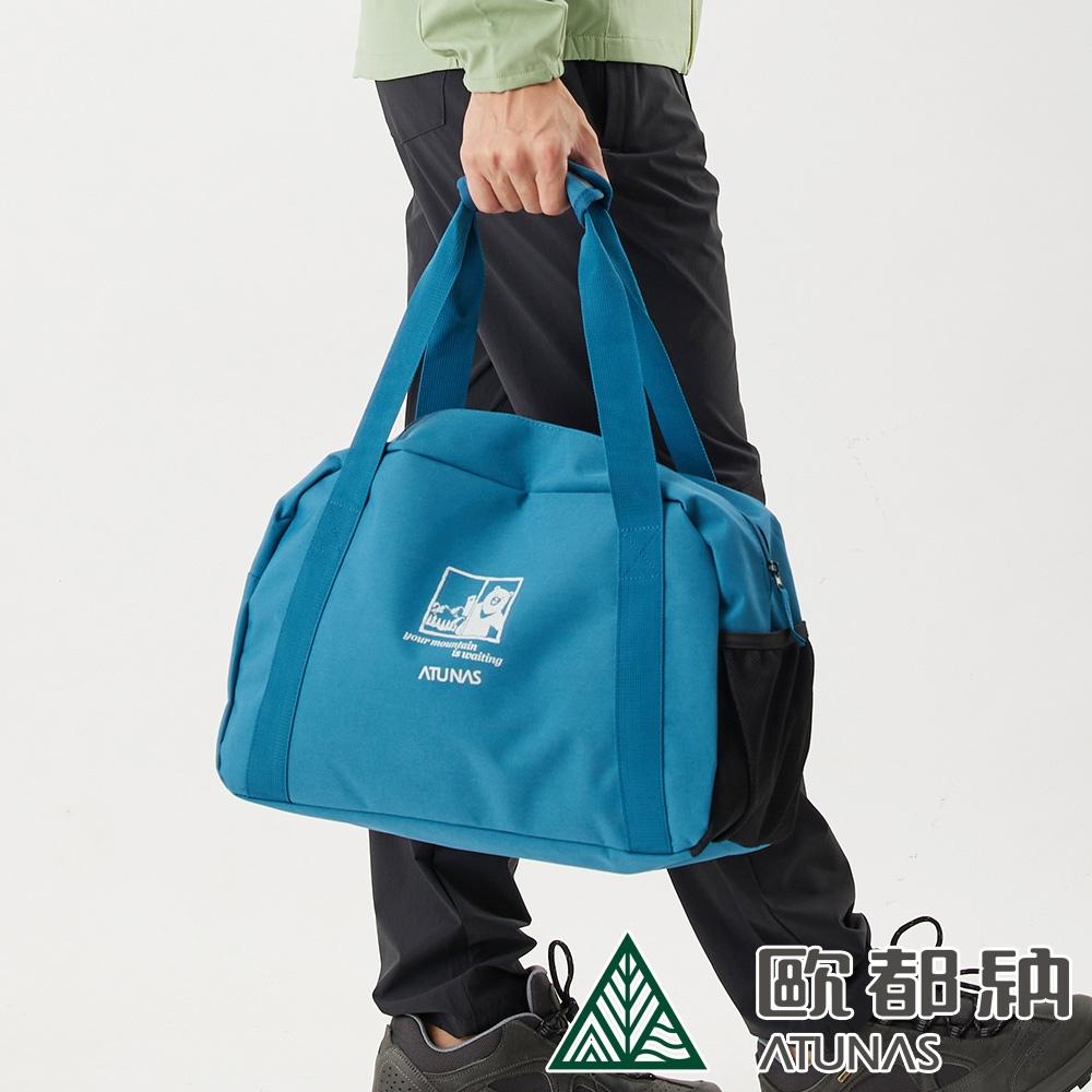【ATUNAS 歐都納】可愛熊圖案旅行袋25L(A6AC2106N湖藍/行李袋/休閒包/避難包/行李箱拉桿包/登機箱收納包)