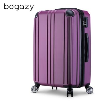 Bogazy 眷戀時光 20吋鑽石紋行李箱(魅惑紫)