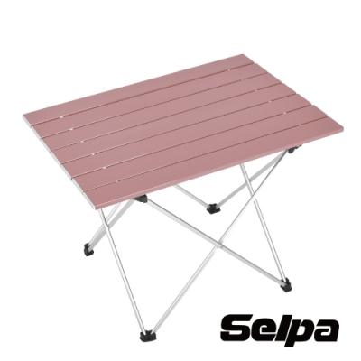 韓國SELPA 炫彩鋁合金蛋捲桌 摺疊桌 露營桌 登山 (加大款)(咖啡色)
