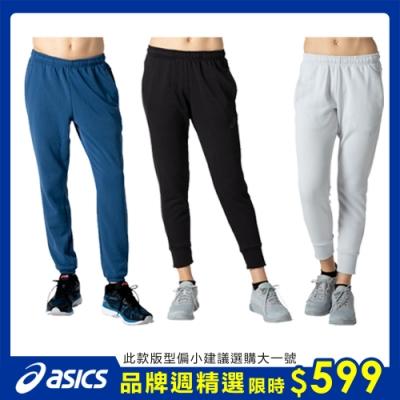 【時時樂】品牌週 限時限量599!!ASICS 亞瑟士 男女款 秋冬運動長褲