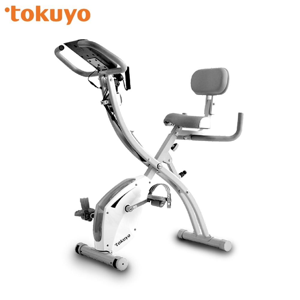 tokuyo TRX俏折健身車 TB-199W