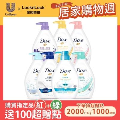 【DOVE 多芬】沐浴乳 1000ml-6入組_ 多款可選