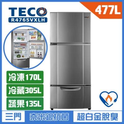 TECO東元 477L 一級能效變頻三門冰箱 R4765VXLH