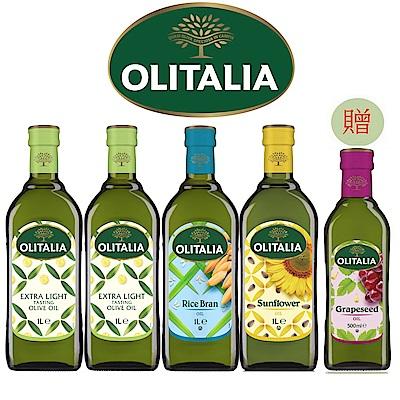 Olitalia奧利塔三大好油主廚料理組1000mlx4瓶加贈葡萄籽油500mlx1瓶