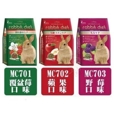 robbit diet愛兔高纖美味餐 3kg(1kgx3袋) 兩包組