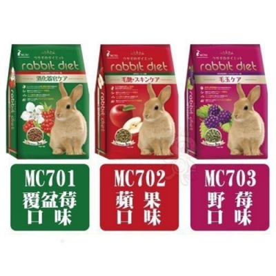 robbit diet愛兔高纖美味餐 3kg(1kgx3袋) 四包組
