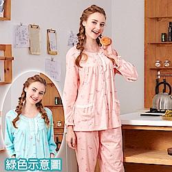 睡衣 繽紛派對 針織棉長袖兩件式睡衣(R77207-4湖水綠) 蕾妮塔塔