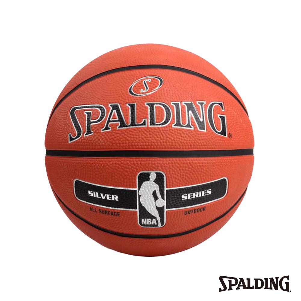 SPALDING 斯伯丁 NBA Jr. 兒童球系列 銀色NBA Rubber 籃球 5號