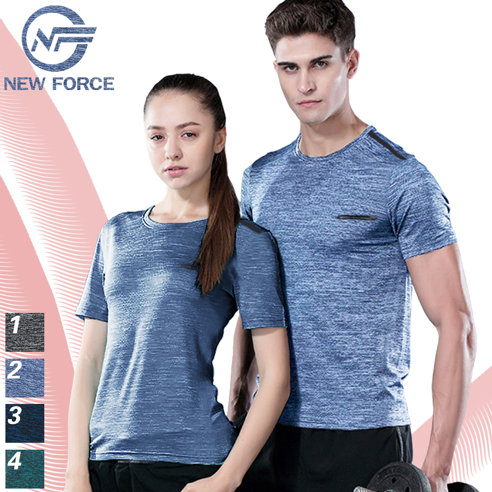 NEW FORCE 男女款冰絲混色機能速乾排汗衫-天藍