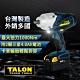 【TALON達龍電動工具】18V鋰電 高扭力 四極馬達 衝擊扳手 650牛頓米 TD7930 板手 product thumbnail 1