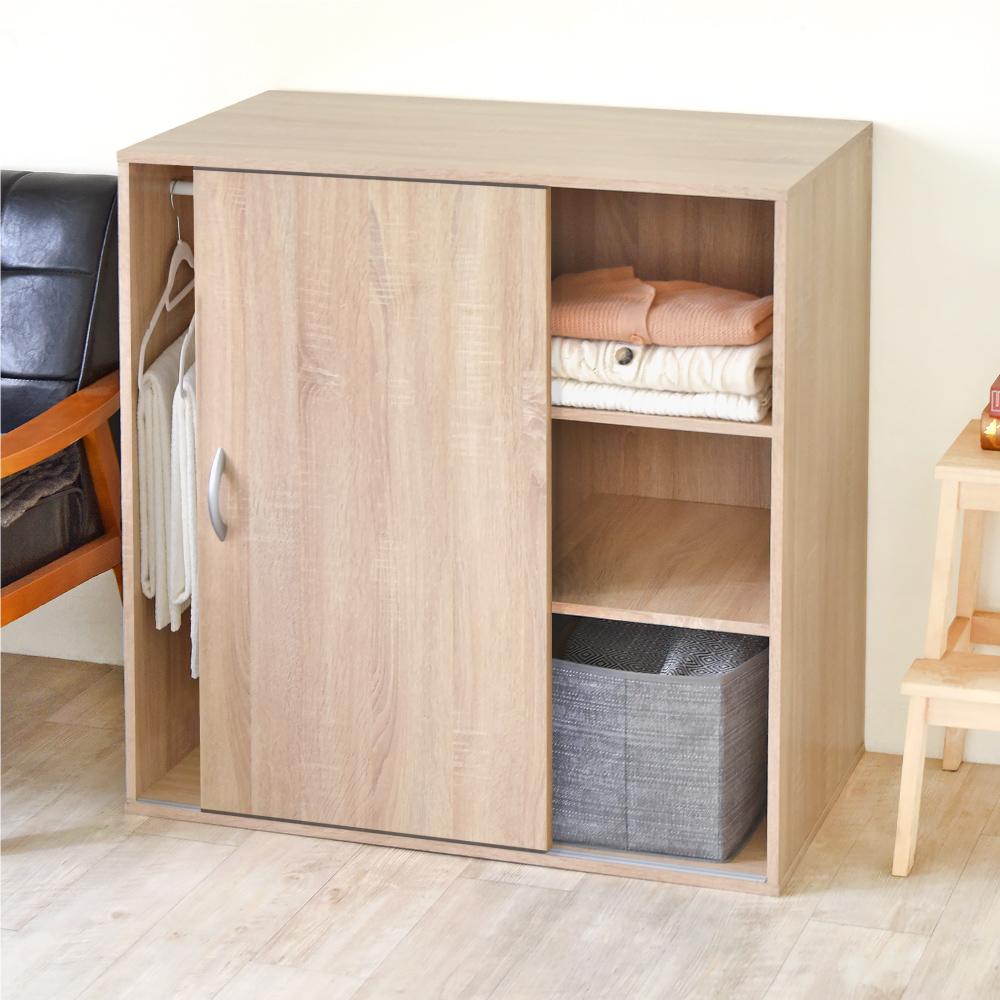 《HOPMA》DIY巧收滑門三格衣櫃/衣櫥/櫃子-寬90X深48X高90cm