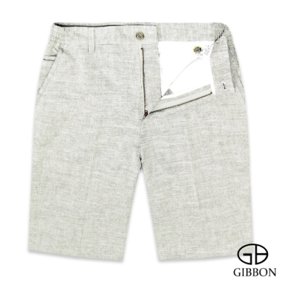 GIBBON 極簡風竹纖維彈力短褲-二色