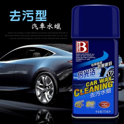 【BOTNY汽車美容】去污水蠟 530ML 去污型 洗車場 水蠟 打蠟 保養 鍍膜 洗車