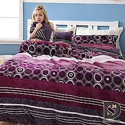 DESMOND岱思夢 單人_法蘭絨床包兩用毯被套三件組 彩色語言