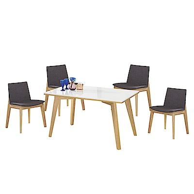 文創集 米蕾4.3尺石面餐桌椅組合(餐桌+深灰色布餐椅四張)-130x80x77cm免組