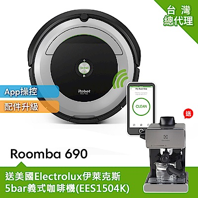 美國iRobot Roomba 690wifi掃地機器人 (總代理保固1+1年)