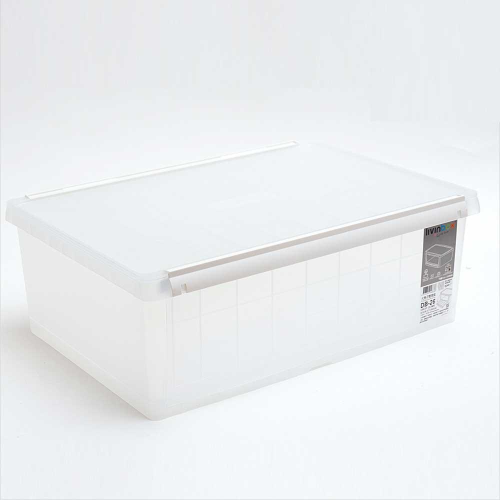 完美主義 整理箱/收納箱/塑膠櫃/衣物櫃/大屋子-3入組