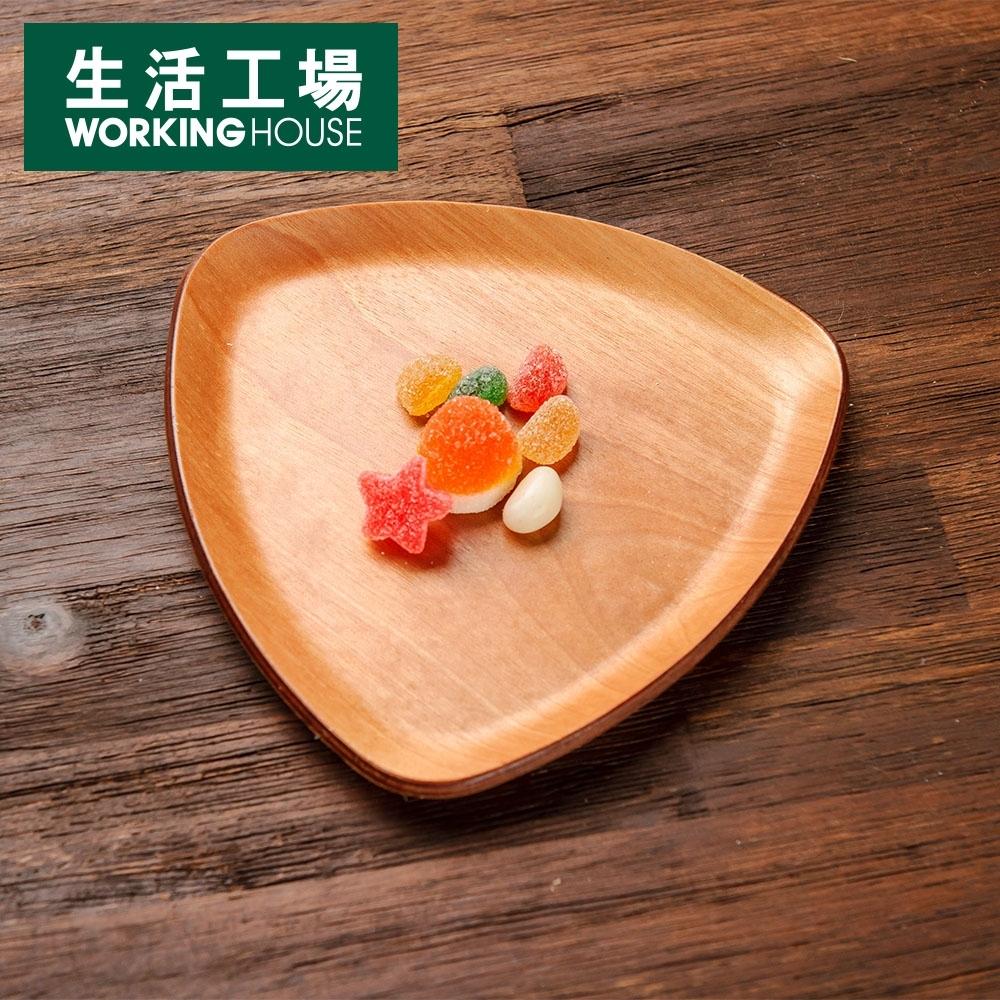 【滿件出貨-生活工場】自然質樸樺木紋三角托盤