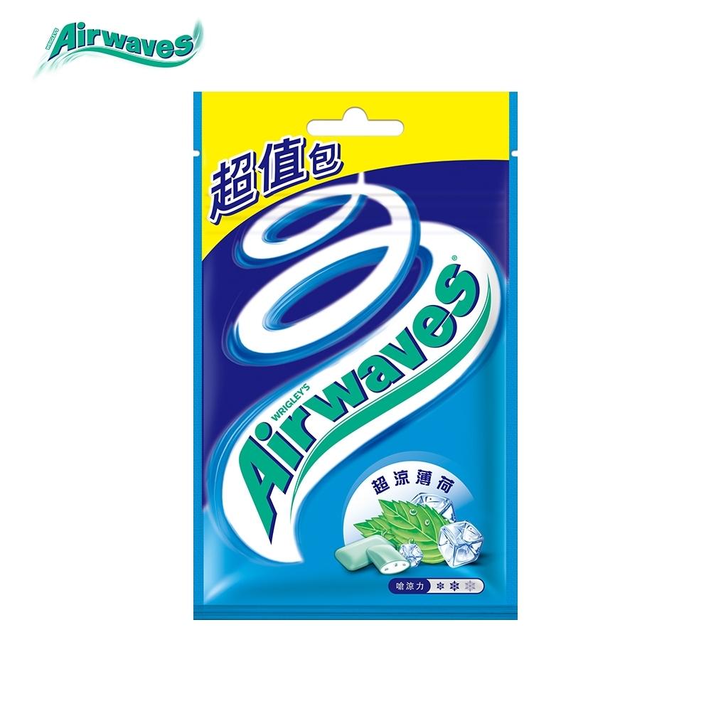 Airwaves 超涼薄荷無糖口香糖(44粒超值包)