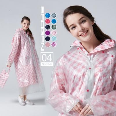 【BAOGANI 寶嘉尼】B04 雙層雨衣 透明雨衣(12色可選)