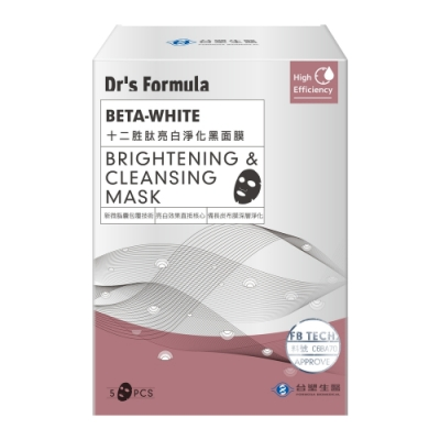 *台塑生醫Dr's Formula十二胜肽亮白淨化黑面膜(5片/盒)