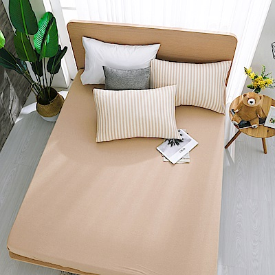 鴻宇 雙人特大床包枕套組 精梳棉針織 亞亞杏M2620