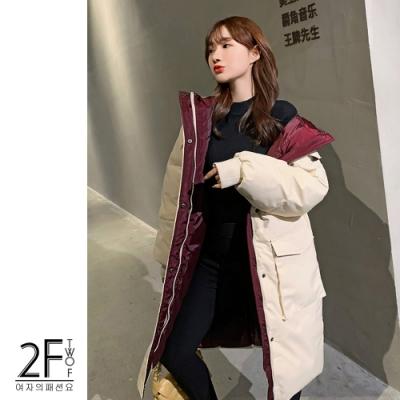 2F韓衣-韓系連帽立領撞色造型長版外套