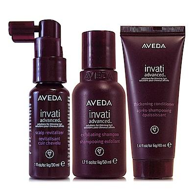 AVEDA 蘊活菁華洗髮精50ml+菁華潤髮乳40ml+菁華滋養液30ml(升級版)